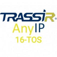Комплект ПО TRASSIR AnyIP 16-TOS