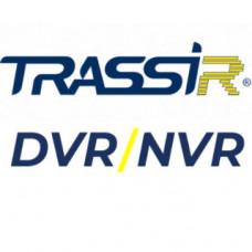 Професійне програмне забезпечення TRASSIR для DVR / NVR