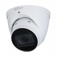 2Мп варіофокальним IP відеокамеру Dahua Dahua DH-IPC-HDW2231TP-ZS-27135-S2