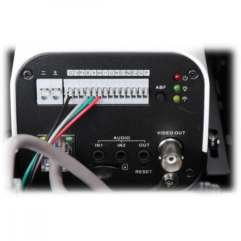IP-камера Dahua DH-ITC237-PU1B-IR (5,0-50мм)