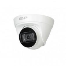 IP-камера Dahua DH-IPC-T1B40P (2,8 мм)