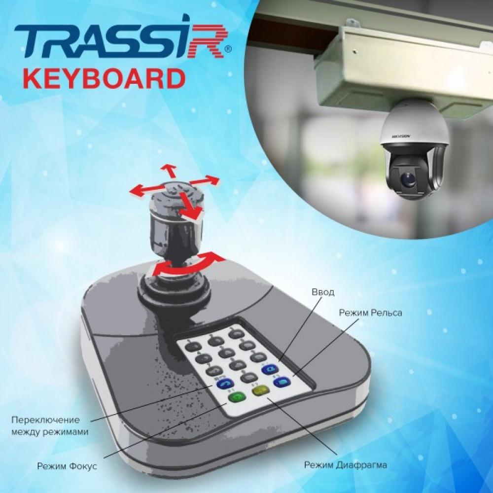 Проф. ПЗ TRASSIR Keyboard для розширеного управління TRASSIR за допомогою джойстика і його клавіатури