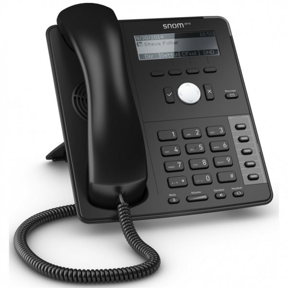 IP телефон Snom D710