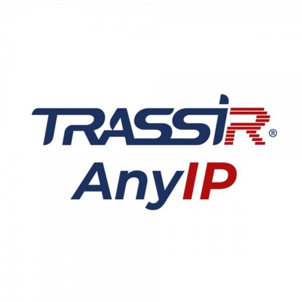Професійне ПЗ TRASSIR для розширення пристроїв на 2 будь-яких IP-камери за ліцензії TRASSIR AnyIP