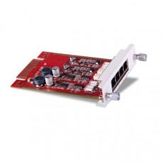 Модуль 2FXO+2FXS для IP-АТС ZYCOO CooVox-U50/U100