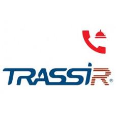Професійне ПЗ системи SIP домофонів підвищеної безпеки TRASSIR Intercom