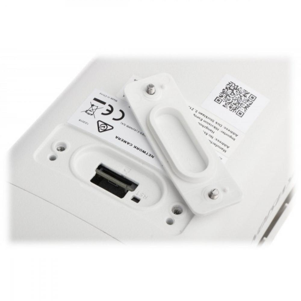 2 Мп IP відеокамера Hikvision Hikvision DS-2CD2T26G1-4I (4 мм)