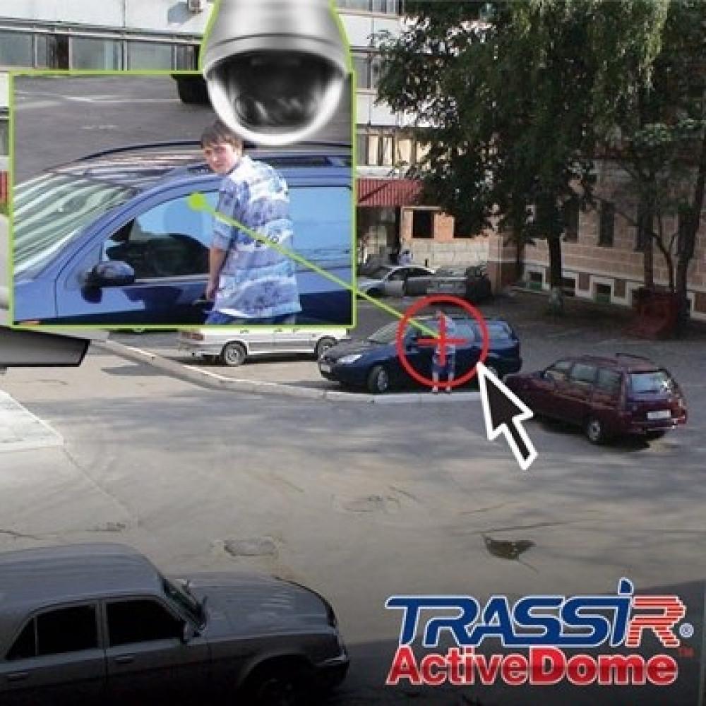 Модуль роботизованого управління поворотними камерами в ручному режимі TRASSIR ActiveDome PTZ