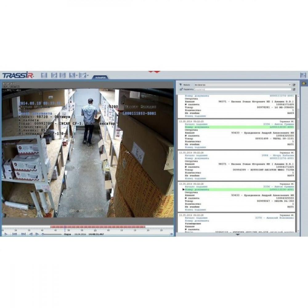 Професійне ПЗ TRASSIR ActiveSTOCK для подієвого відеоконтролю складських операцій