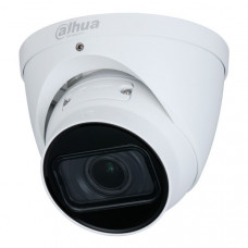 4Мп IP відеокамеру Dahua з WDR Dahua DH-IPC-HDW2431TP-ZS-S2