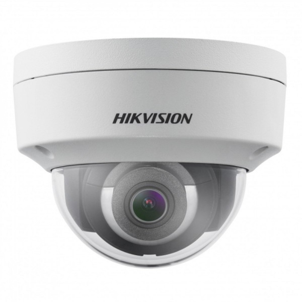 IP-камера Hikvision DS-2CD2143G0-IS (4.0 мм)