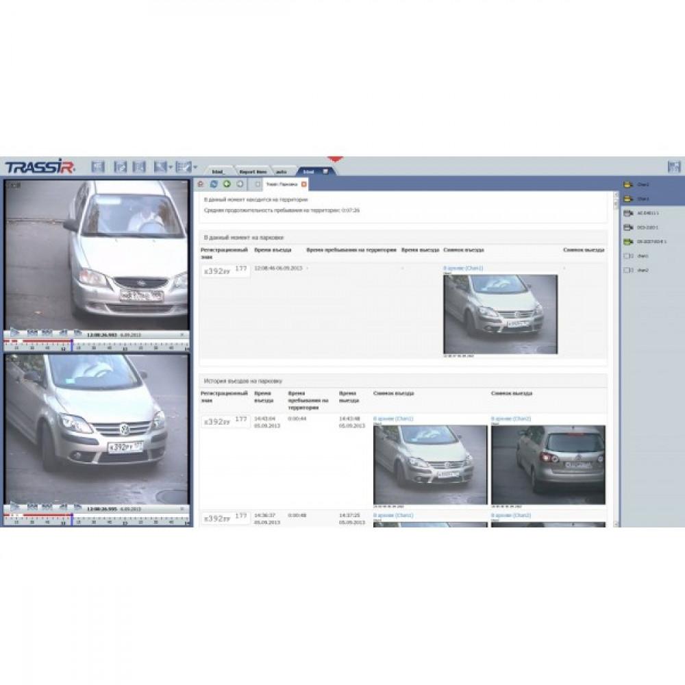 ПЗ TRASSIR Parking для контролю кількості та часу перебування автомобілів на території парковки