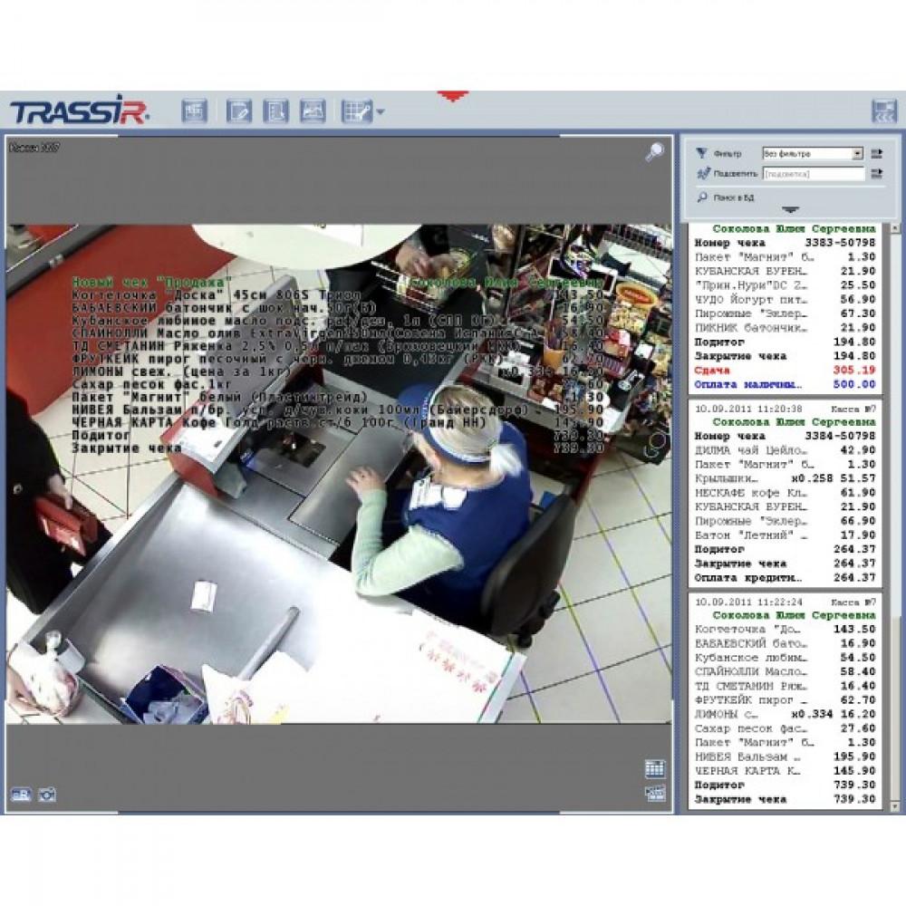 Програмне забезпечення TRASSIR ActivePOS Cam