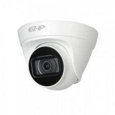 IP-камера Dahua DH-IPC-T1B20P (2,8 мм)