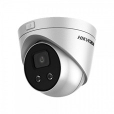 IP-камера Hikvision DS-2CD2346G1-I (2,8 мм)