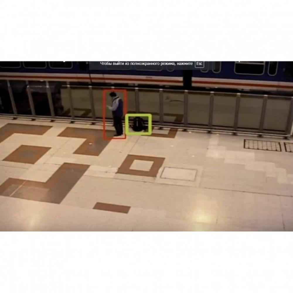 Модуль виявлення залишених предметів у полі зору відеокамери TRASSIR Object Left Detector