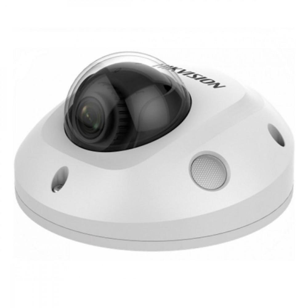 IP-камера Hikvision DS-2CD2543G0-IWS (4мм)