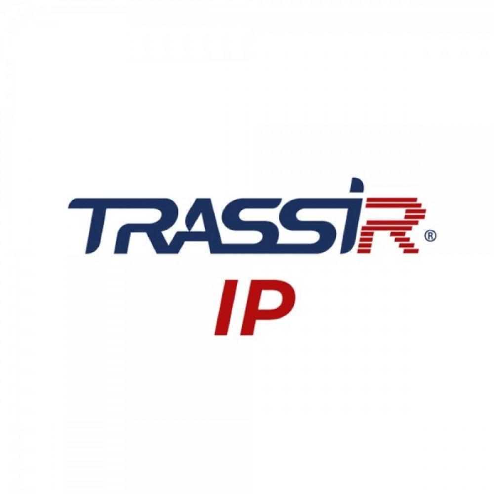 Професійне ПЗ TRASSIR IP для запису і відображення 1-й будь-який IP-відеокамери