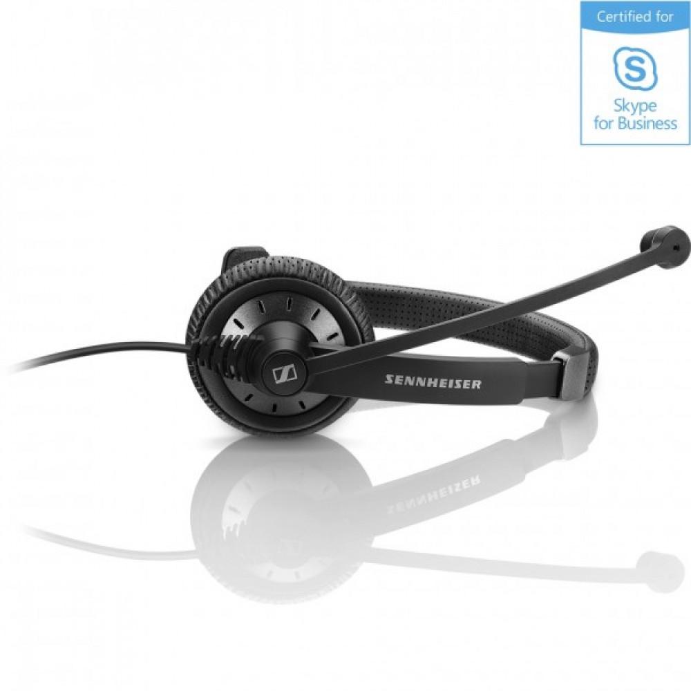 Гарнітура Sennheiser SC 45 USB / 3.5 mm MS Mono